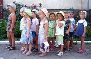 kindergarden-300x194